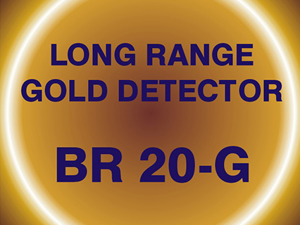 BR 20 G