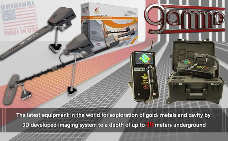 gold and metal detectors