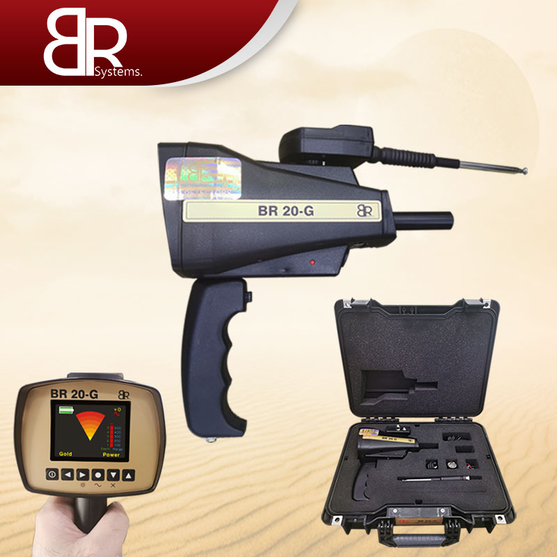 BR 20 G Gold and metal detectors - Gold detector and treasures Alareeman اجهزة كشف الذهب والمعادن - جهاز كشف الذهب والكنوز العريمان