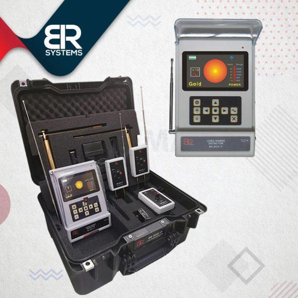 BR 800 P يكتشف الجهاز : الذهب – المعادن الثمينة – الالماس – المياه