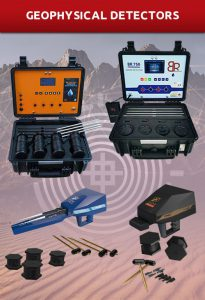 Groundwater Detectors by Geophysical system