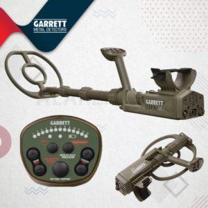 جاريت اي تي اكس ATX Metal Detector