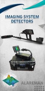 IMAGING-3D-system-metal detector